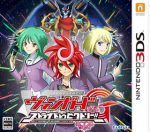 Vanguard G Stride to Victory!! [JPN] 3DS [Parcheado Online]