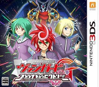 Portada-Descargar-Roms-3DS-MegaA-Vanguard-G-Stride-to-Victory-JPN-3DS-Parcheado-Online-Gateway3ds-Sky3ds-CIA-Emunad-xgamersx.com
