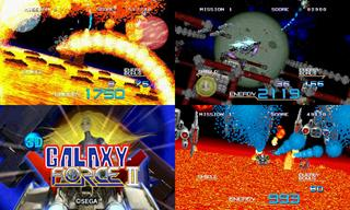 Portada-Descargar-Roms-3DS-Mega-3D-Galaxy-Force-II-USA-3DS-eShop-Gateway3ds-Sky3ds-CIA-Emunad-xgamersx.com