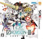 7th Dragon III CODE VFD [USA] 3DS