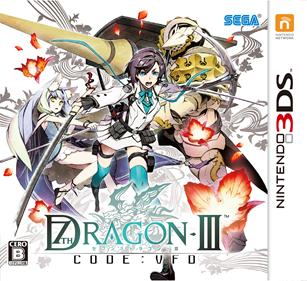 Portada-Descargar-Roms-3DS-Mega-7th-Dragon-III-CODE-VFD-USA-3DS-Gateway3ds-Sky3ds-CIA-Emunad-xgamersx.com