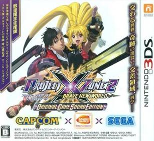 Portada-Descargar-Roms-3DS-Mega-Project-X-Zone-2-Brave-New-World-Original-Game-Sound-Edition-JPN-3DS-Gateway3ds-Sky3ds-Emunad-CIA-Mega-xgamersx.com