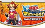 Yu-Gi-Oh! Saikyou Card Battle [JPN] 3DS
