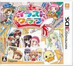 Chao Illust Club [JPN] 3DS