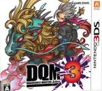 Dragon Quest Monsters Joker 3 [JPN] 3DS