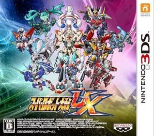Portada-Descargar-Roms-3ds-Mega-Super-Robot-Taisen-UX-JPN-3DS-Gateway3ds-Sky3ds-CIA-Emunad-xgamersx.com