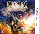 Samurai Warriors Chronicles [EUR] 3DS CIA