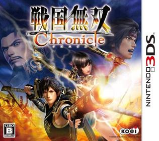 Portada-Descargar-Roms-3DS-Mega-CIA-Samurai-Warriors-Chronicles-EUR-3DS-Gateway3ds-Sky3ds-CIA-Emunad-xgamersx.com