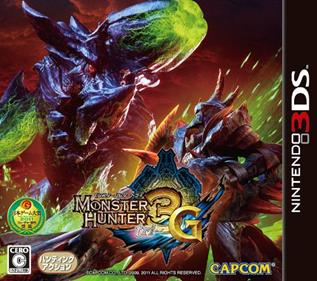 Portada-Descargar-Roms-3ds-Mega-Monster-Hunter-3G-JPN-3DS-Gateway3ds-Sky3ds-CIA-Emunad-xgamersx.com