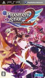 Phantasy Star Portable 2  [PSP] [Ingles] [USA] + [Emulador PC]  [PSVITA-CFW]