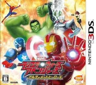 Portada-Descargar-Rom-3ds-Marvel-Disk-Wars-The-Avengers-Ultimate-Heroes-JPN-3DS-Gatewa3ds-Gateway-Ultra-Sky3ds-Mega-xgamersx.com