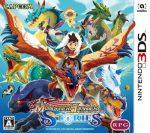 Monster Hunter Stories [USA] 3DS [Multi-Español]