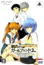 Neon Genesis Evangelion Koutetsu no Girl Friend [Special Volume] [PSP]  [JPN] + [Emulador PC]  [PSVITA-CFW]
