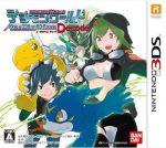Digimon World Re:Digitize [JPN] 3DS [Region-Free] CIA