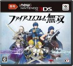 Fire Emblem Warriors [JPN] 3DS  (Eshop) – [New Nintendo 3DS Only] CIA