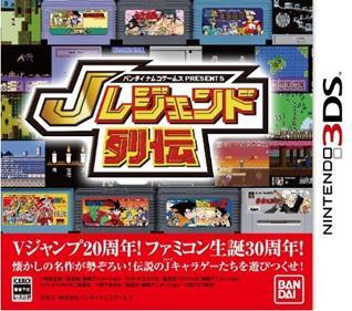 Portada-Descargar-Roms-3ds-Mega-Bandai-Namco-Games-Presents-J-Legend-Retsuden-JPN-3DS-Gateway3ds-Sky3ds-Emunad-CIA-xgamersx.com