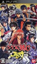 Samurai X Meiji Kenkaku Romantan Saisen [PSP]  [JPN] + [Emulador PC]  [PSVITA-CFW]