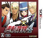 Apollo Justice – Ace Attorney [USA] 3DS [Multi] CIA