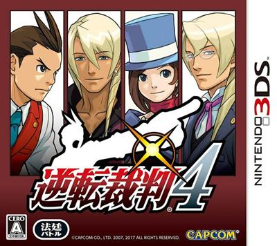 Portada-Descargar-Roms-3DS-CIA-Mega-apollo-justice-ace-attorney-usa-3ds-multi-Gateway3ds-Sky3ds-CIA-Emunad-Roms-XGAMERSX
