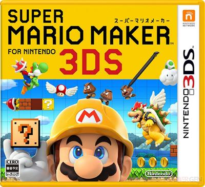 Portada-Descargar-Roms-3DS-CIA-Mega-super-mario-maker-for-nintendo-3ds-eur-3ds-multi8-espanol-Gateway3ds-Sky3ds-CIA-Emunad-Roms-3DS-Mega-xgamersx.com-EMUDEK.NET