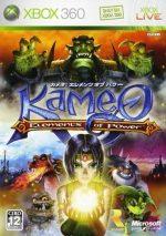 Kameo Elements of Power [XBOX 360] RGH-Jtag [Region Free] [Multi-Español]