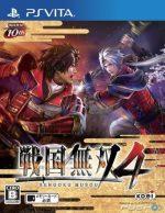Samurai Warriors 4 (NoNpDrm) [EUR] PSVITA [Ingles]