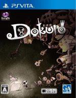 Dokuro (NoNpDrm) [EUR] PSVITA [Multi-Español]