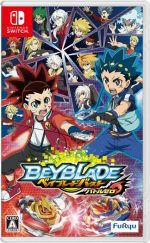 Beyblade Burst Battle Zero [SWITCH] [XCI] [JPN]