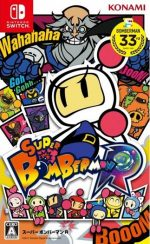 Super Bomberman R [SWITCH] [NSP] [Multi-Español]