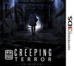 Creeping Terror [USA] 3DS [Region-Free]  CIA