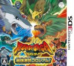 Beast Saga – Saikyo Gekitotsu Colisseum [JPN] 3DS [Region-Free] CIA