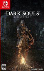Dark Souls Remastered [SWITCH] [NSP] [Multi-Español]